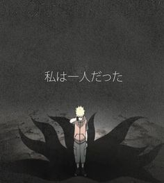 """""""The pain of being alone is out of this world, isn't it?"""" #naruto"""