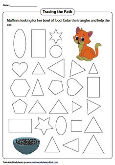 Coloring the Triangles & Tracing the Path Geometry Worksheets, Shapes Worksheets, Introduction To Geometry, Triangle Worksheet, Triangles, Coloring, Kids Rugs, Concept, Math