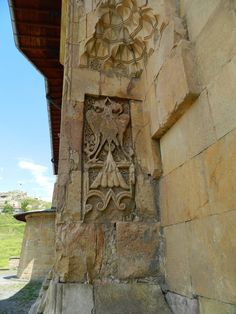 Sivas, Divriği, Darüşşifa Anıtsal Kapısı - Monumental Gate of the Hospital, Islamic Architecture, Art And Architecture, Double Headed Eagle, Blue Green Eyes, Islamic Art, Mosque, Archaeology, Rugs On Carpet, Art History