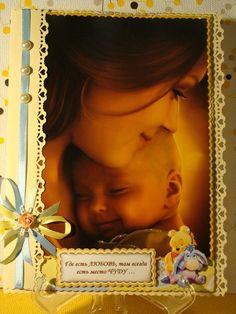 Детская открытка ручной работы большого формата 17,5 х 24 на рождение ребенка http://vk.com/id31634504