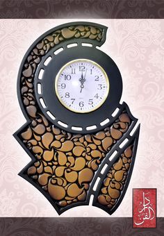 Clock with abstract design cnc carved on wood.  Check http://dar-elfan.com