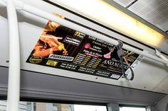 Publicidad interactiva en autobús del Teatro Liceo de Barcelona , con la Realidad Aumentada gracias a la app Holaapp.