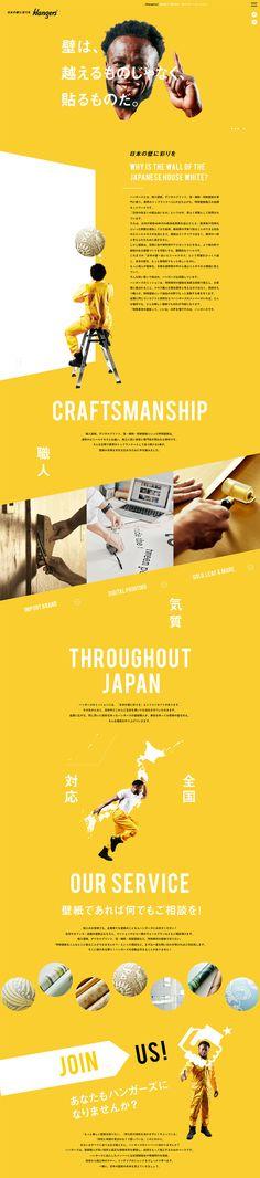 Web Layout, Layout Design, Layout Online, Web Portfolio, Asian Design, Information Design, Landing Page Design, Web Design Inspiration, Interactive Design