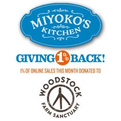 We 💙 @miyokos_kitchen! For the month of July, they're donating 1% of all their online sales to Woodstock. Get your orders in and then stop by the Sanctuary this weekend for some free samples in our Visitor Center! #yum #giveusallthevegancheese