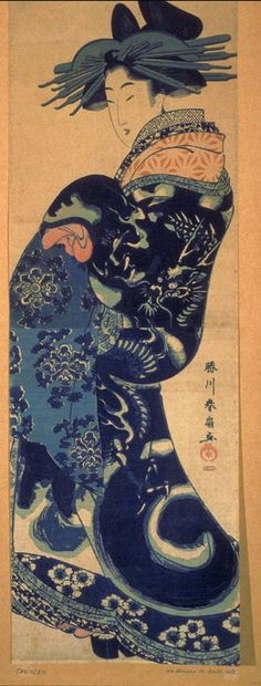 Artist: Katsukawa Shunsen Title:Courtesan Facing Left Date:ca. 1830–1840