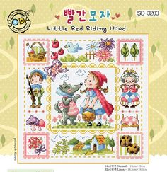 Little Red Riding Hood cute modern cross stitch di sewsewnsew