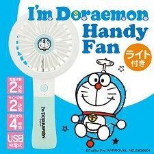 i m doraemonのライト付き usb充電式ハンディファンが登場 ドラえもん ファン ハンディ