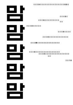 t212_HI_신민주_w10_07