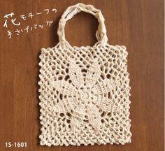 Patrones para Crochet: Patron Crochet en Pdf Bolsa Estrella