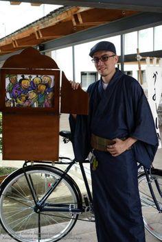 Muestra de Kamishibai