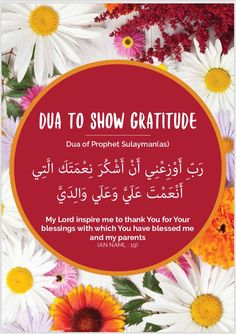 ACTIVITY: Dua Of Prophet Sulayman (as) Decorate and learn the qunoot dua 'O Allah help me to always be thankful for all the blessings you. Beautiful Dua, Beautiful Prayers, Beautiful Islamic Quotes, Beautiful Moments, Duaa Islam, Allah Islam, Islam Quran, Islam Hadith, Alhamdulillah