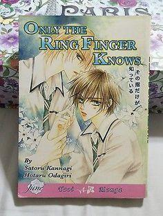 **SOLD** Only the Ring Finger Knows Satoru Kannagi & Hotaru Odagiri yaoi BL English manga