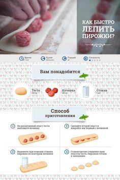 Кулинарные советы, которые облегчат вашу жизнь.