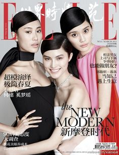 Elle China - Elle China March 2013 Cover