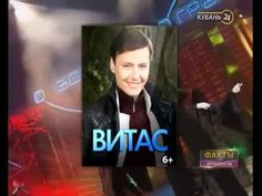 "VITAS_Promo_""The Story of My Love""_Krasnodar_March 08_2015_TV Report_Kub..."