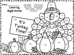 Click for a FREEBIE in the Download Preview!  Color by Sight Words ~November Edition!!! Themes included:  Thanksgiving, Voting, Veterans' Day!!!  This is a FUN way to learn and review sight words!