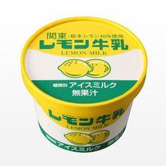 レモン牛乳カップ:アイス商品一覧 - フタバ食品