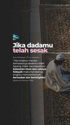 Hadith Quotes, Muslim Quotes, Prayer Quotes, Quran Quotes, Allah Quotes, Good Vibes Quotes, Reminder Quotes, Self Reminder, Islamic Quotes Wallpaper