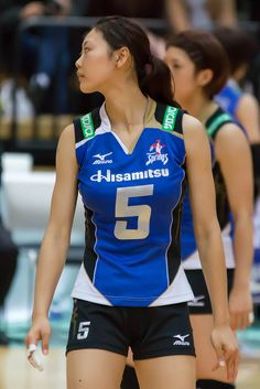 brand new 84f8f a2554 181cm   Mizuta Volleyball Jerseys, Women Volleyball, Volleyball Players,  Beach Volleyball, Sports