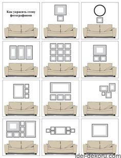 shemy-dlya-podveshivaniya-foto-na-stene Wanddekoration Wohnzimmer shemydlyapodveshi . - shemy-dlya-podveshivaniya-foto-na-stene Wanddekoration Wohnzimmer shemydlyapodveshivaniyafotonasten - Room Wall Decor, Living Room Decor, Cheap Home Decor, Diy Home Decor, Furniture Layout, Furniture Arrangement, Sofa Furniture, Rustic Furniture, Modern Room