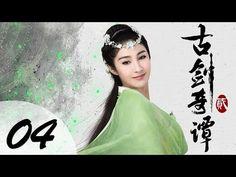 Sword Of Legend Season 2 - YouTube Destroyer Of Worlds, Season 2, Sword, Film, Youtube, Korean Dramas, Chinese, Movie, Films