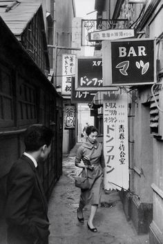 vintage everyday: On The Streets of Tokyo, 1958, by Marc Riboud