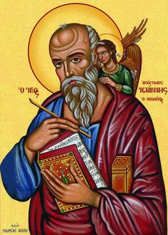 Religious Paintings, Religious Art, Married With Children, Byzantine Icons, Orthodox Icons, Christian Art, Animal Kingdom, Catholic, Georgia