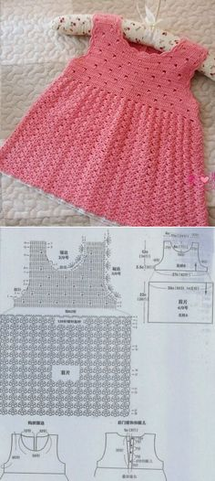 Модели вязания магазин пряжи в розовом платье - вязание крючком узоры бесплатно // Раиса Колтышева