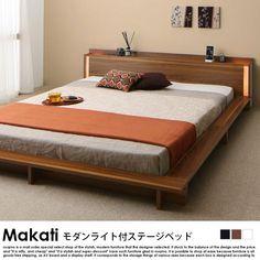 Bedroom Bed Design, Modern Bedroom Design, Room Ideas Bedroom, Home Bedroom, Home Interior Design, Bedroom Decor, Tiny House Furniture, Bed Furniture, Home Decor Furniture