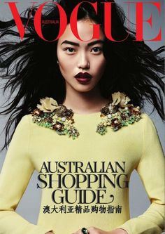 Gucci Cover - Vogue Australia - Chinese Editon, February 2013