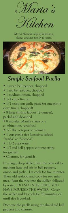 Seafood Paella Recipe  substitute sausage for mussels