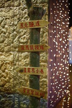 Shanghai Christmas Market - 2015 Medieval Christmas Town http://www.shanghaichristmasmarket.com