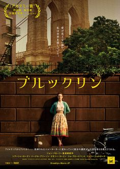 ポスター画像 Girly Movies, Movies 17, Cinema Movies, Movie Theater, Film Movie, 2015 Movies, Type Posters, Cinema Posters, Film Posters