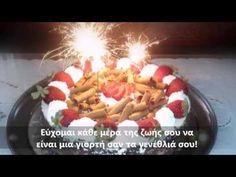 Ευχές για χαρούμενα γενέθλια. - YouTube Happy Birthday, Youtube, Food, Happy Brithday, Urari La Multi Ani, Essen, Happy Birthday Funny, Meals, Youtubers