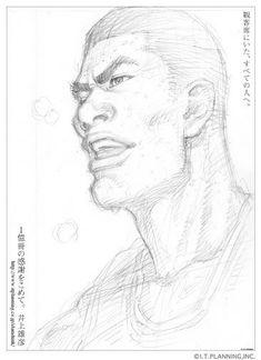 Slam Dunk Manga, Inoue Takehiko, Comic Style, Japan Graphic Design, Happy Design, Manga Artist, Comic Games, Cool Posters, Manga Drawing