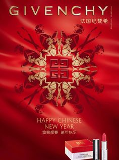 Image result for cosmetics chinese new year special edition