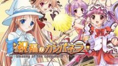 'Blessing of the Campanella' Anime Gets Crunchyroll Distribution