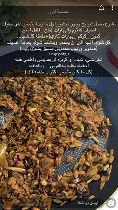 Ramadan Recipes, Sweets Recipes, Salad Recipes, Cooking Recipes, Salted Caramels, Arabic Food, Quinoa Salad, Food Cravings, Diy Food