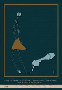 Chandralizmy - prospectus genius! calendar, pictures, illustration, 2014, Chandra Li