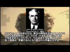 """""""「太平洋戦争」/日本 vs アメリカ/ではなく/帝国陸軍 vs 昭和天皇+帝国海軍+アメリカ/<原爆を落とすプランは1月には決定>"""" 太平洋戦争は帝国陸軍vs天皇・海軍の戦争だった! http://nueq.exblog.jp/20859870/ https://www.youtube.com/watch?v=48LpehzT-Ko"""
