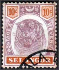 Overprinted On Perak O 1900 Federated Malay States tiger 5c Lilac And Olive S