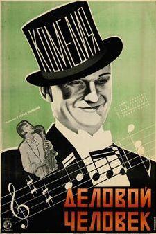 By Yakov Ruklevsky (1884-1965), 1929,   The Businesslike Man. (Russian)