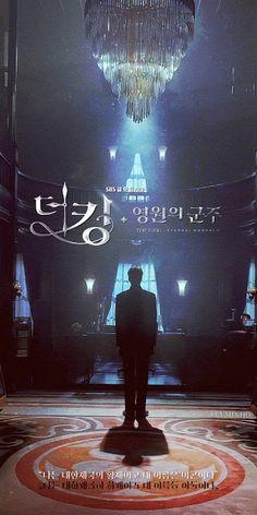 Tutkunun Rengi: The King: Eternal Monarch 2020 Kore Dizisi Korean Drama Movies, Korean Dramas, Lee Min Ho Dramas, Best Romantic Movies, Ji Eun Tak, Drama Fever, Best Dramas, Drama Film, My King
