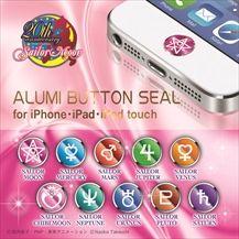 Sailor moon button