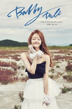 secret song jieun solo comeback, song jieun comeback album teaser, song jieun bobby doll teaser, 2016 comeback girl group