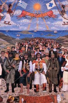 Greek Art, Painters, Greece, Artists, Sculpture, Modern, Kunst, Greece Country, Trendy Tree