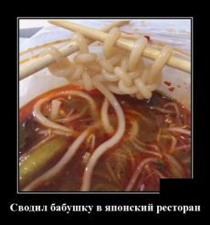 Very Funny Meme Pictures That Will Make You Laugh Out Loud Very Funny Memes, Stupid Memes, Funny Quotes, Cursed Images, Chinese Restaurant, Just For Laughs, Funny Posts, Laugh Out Loud, Ramen