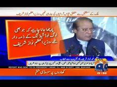 Prime Minister of Pakistan - Mian Nawaz Sharif -PRESS CONFERENCE