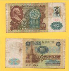 Banknotes at kollectbox.com