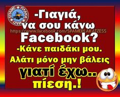 Wise Quotes, Stupid Funny Memes, Jokes, Lol, Humor, Greek, Husky Jokes, Humour, Memes